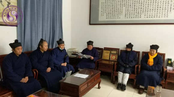骊山老母宫开展宗教政策法规学习活动