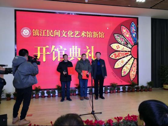 """江苏省文化和旅游厅为国家级""""非遗""""代表性传承人颁证"""