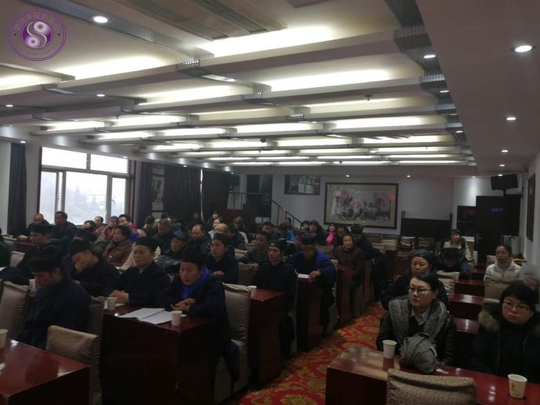 宝鸡金台区道教协会第三次代表会议圆满召开