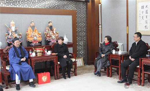 北京市委常委一行慰问北京市道教协会