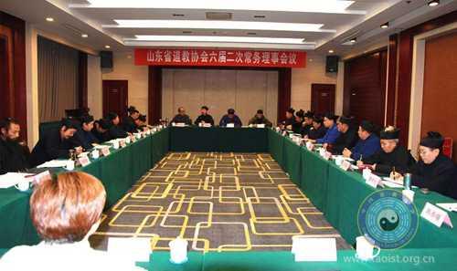 山东省道教协会六届二次常务理事会议召开