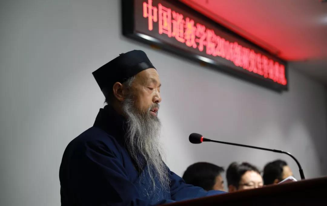在中国道教学院2016级研究生毕业典礼上的致辞