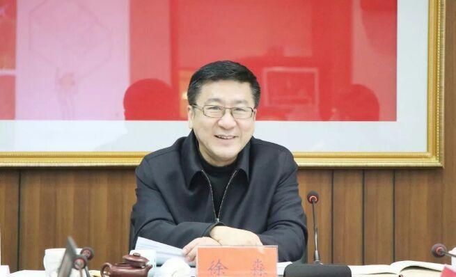 台州市专题研究委羽山道文化园概念规划