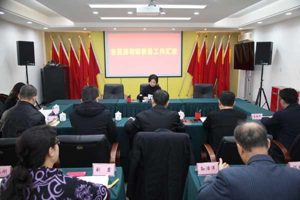 辽宁省委常委、统战部部长范继英到省民宗委调研工作