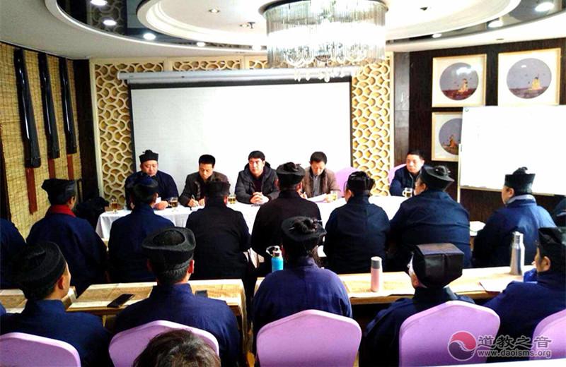 淄博市道协召开2018年终总结考评暨表彰大会