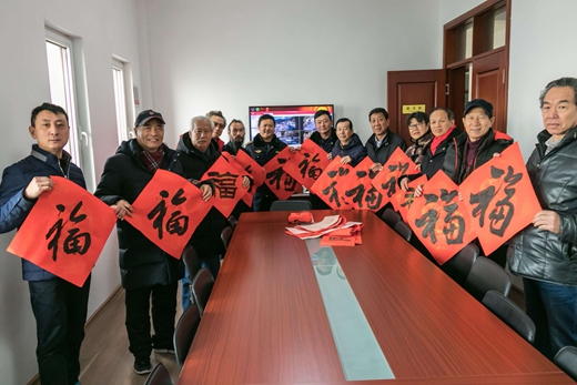 崂山太清宫及中国(崂山)道家书画院2019新春送福及笔会活动