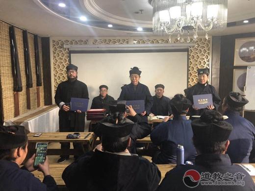 淄博市道协召开2018专业委员会年终总结考评暨表彰大会