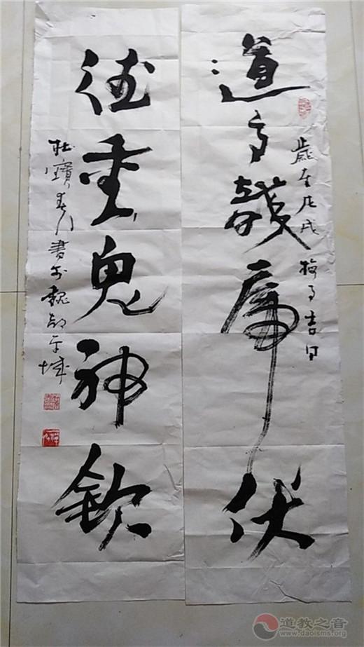 山西吕梁上清观道院举办迎新春赠红福活动