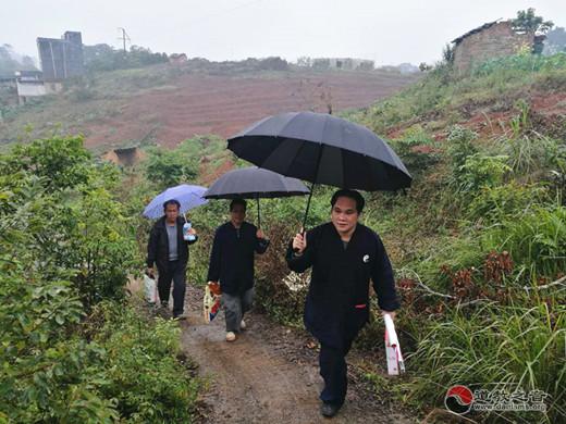 贵港市道协开展2019年春节慰问孤寡贫困活动