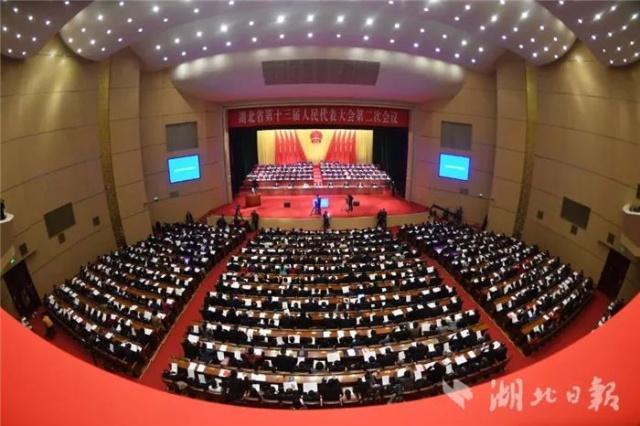 吴诚真方丈参加湖北省十三届人大二次会议