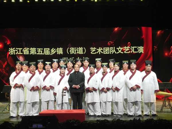 浙江温州平阳县道教音乐《泰和之音》获奖