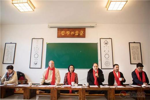 """""""中华传统文化与养生""""学术研讨会议纪要"""