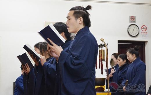 """上海白云观第二期皈依弟子""""诵经班""""圆满结业"""
