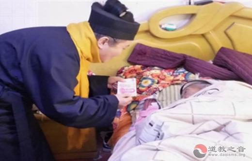吉林省通化市玉皇阁春节前走访慰问贫困户