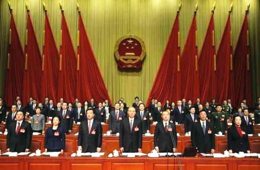 黄信阳道长参加北京市十五届人大二次会议