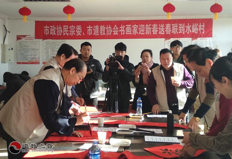 北京市政协民宗委、市道协开展送春联活动