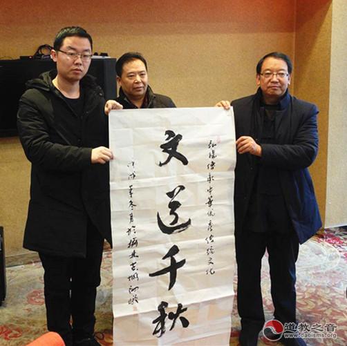 陕西榆林市关公文化研究会、东山关帝庙举行迎春茶话会