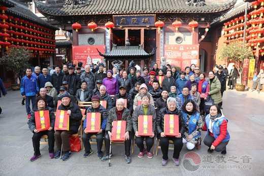上海城隍庙慈爱功德会举行新春系列公益慈善活动