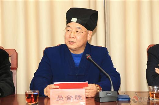 苏州玄妙观尚道慈爱功德会召开一届三次理事会
