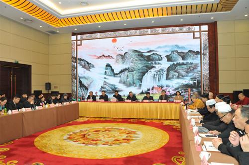 陕西省召开民族宗教界迎新春座谈会