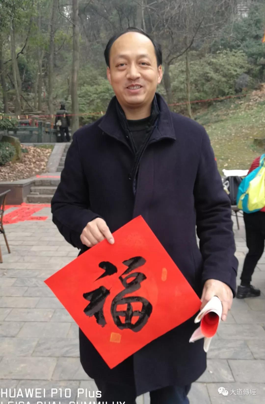 """武汉大道观""""迎春送福送对联进万家""""活动圆满"""