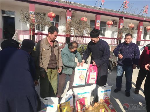济南市道教界开展新春扶贫帮扶慰问活动