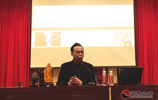 上海浦东道教养生委员会举办养生专题讲座
