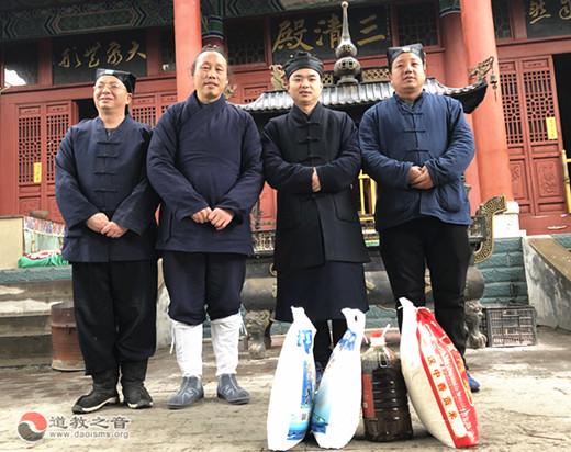 汉中市道协、汉台区道协春节前开展慰问活动
