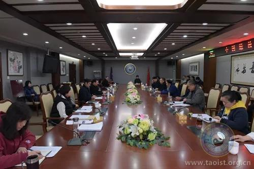 中国道教协会在京召开2018年度考核会