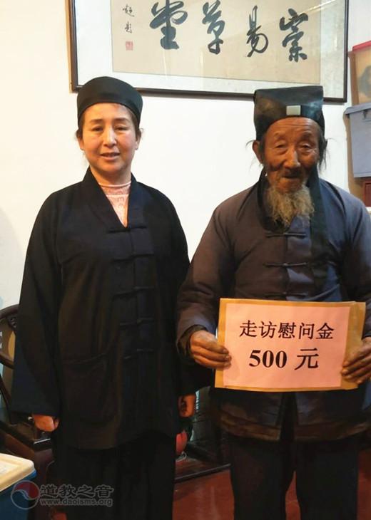 济宁市宗教局、市道协一行走访困难户家庭
