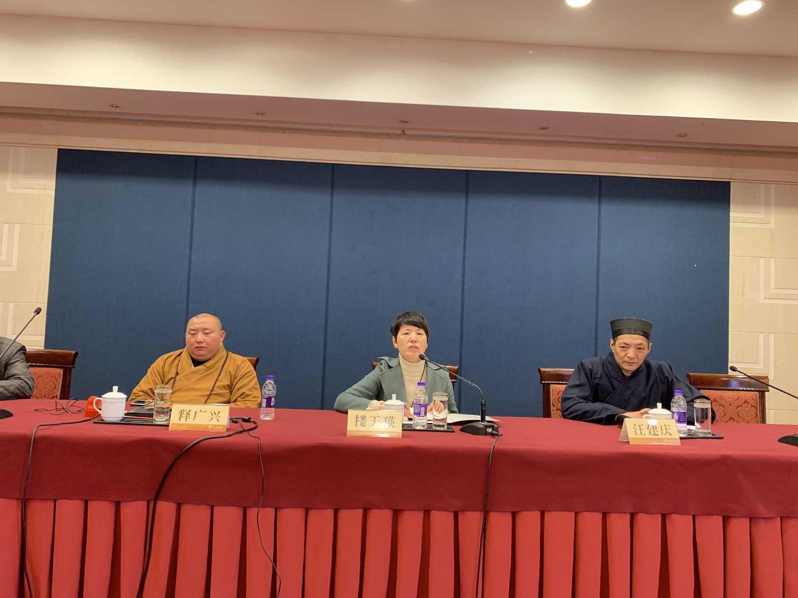 杭州萧山区民宗局召开佛道教场所安全会议
