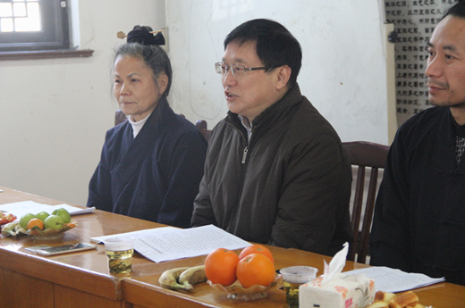 金华市道教协会召开2018年度述职述评工作会
