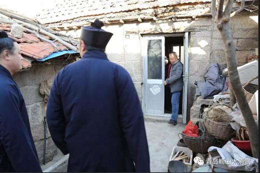 山东省崂山太清宫春节前走访慰问困难家庭