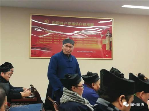 南阳道协举行理事扩大会议曁迎新春茶话会