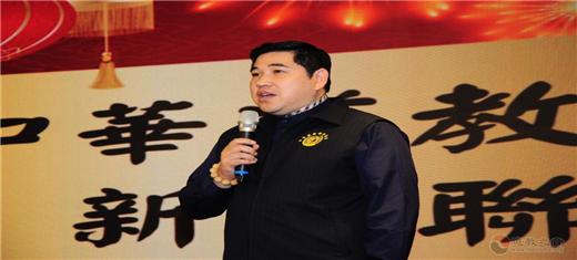 台湾中华道教联合总会徐文仅2019年新春祝福