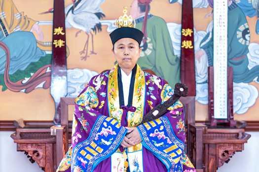 中国道协副会长、湖南省道协会长、南岳衡山道院黄至安方丈新年祝贺