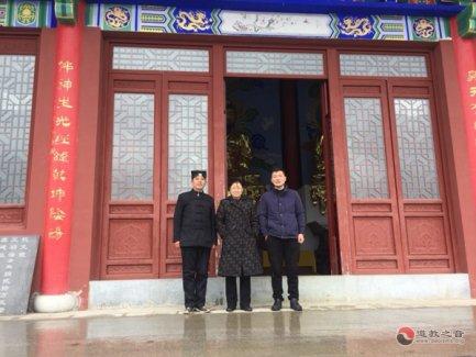 南京市江宁区委常委、统战部长陆蓉一行赴方山洞玄观视察