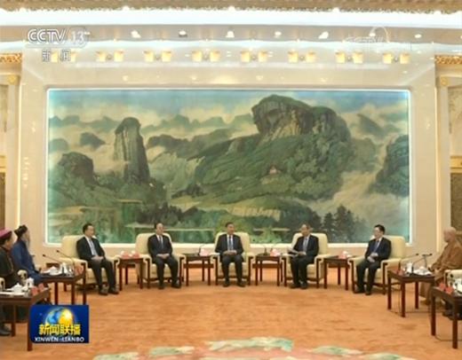 汪洋出席宗教团体负责人2019年迎春座谈会