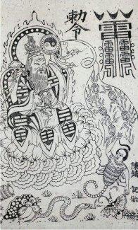 道教与年画 以陕西凤翔年画为例