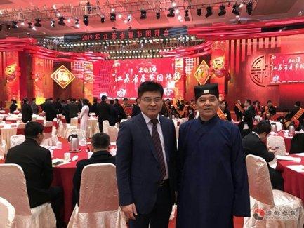 江苏省委省政府举行2019年春节团拜会