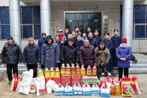 南阳市道协积极开展春节扶贫慰问送温暖活动