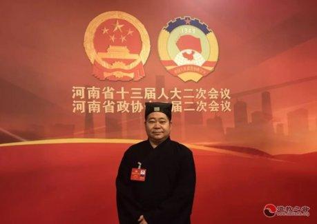 南阳市道教协会李泰丞会长新春贺词