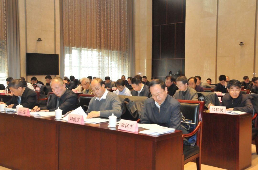 2019年陕西省民族宗教局长会议在西安召开
