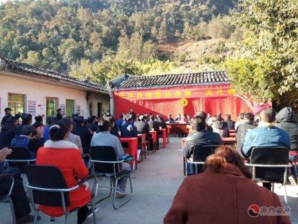 云南丽江市华坪县召开道教协会第一次代表会议