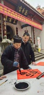 """""""喜迎财神 新年赐福""""免费赠书法活动在南岳大庙万寿宫举行"""