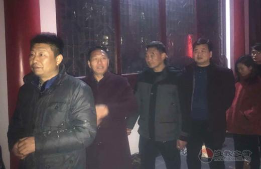 南京方山洞玄观举办己亥新年撞钟祈福活动