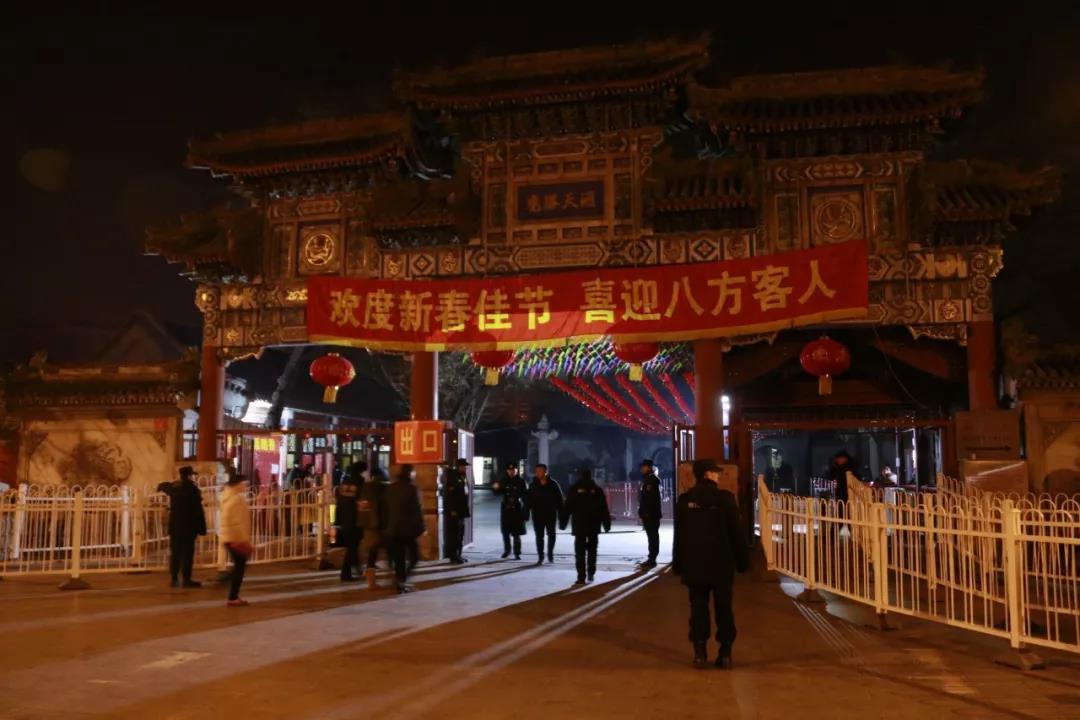 北京白云观举办春节民俗文化庙会系列活动