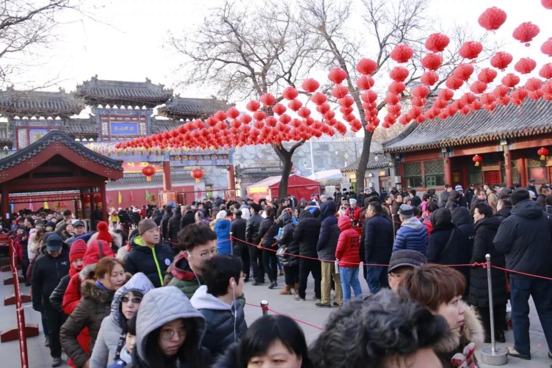 北京白云观开展春节民俗文化庙会系列活动