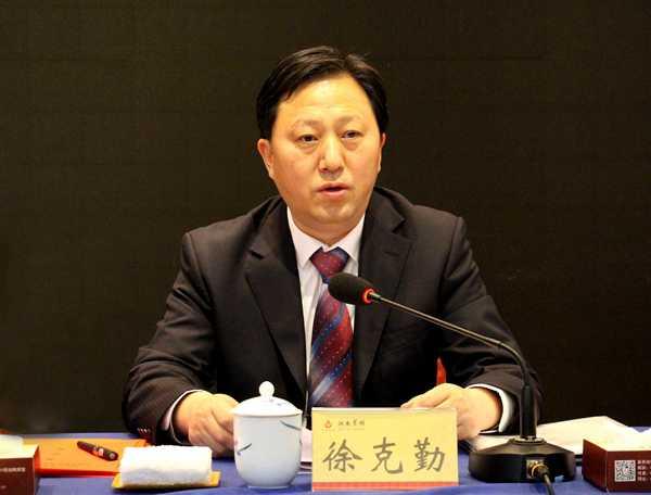 2019年湖南省民宗委主任会议在长沙召开