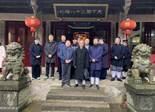 温州市道协名誉会长陈崇杰道长慰问福泉观